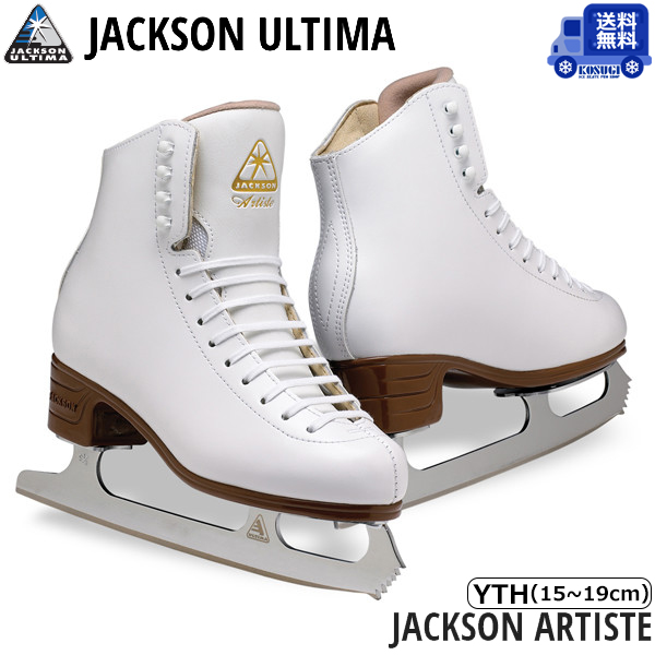 【送料無料】JACKSON スケート靴 スケート靴 Artiste Plus Youth Set -White