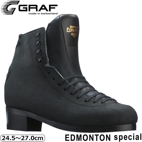 GRAF スケート靴 エドモントンスペシャル -Black