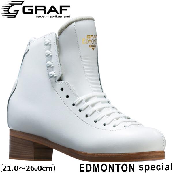 GRAF スケート靴 エドモントンスペシャル -White