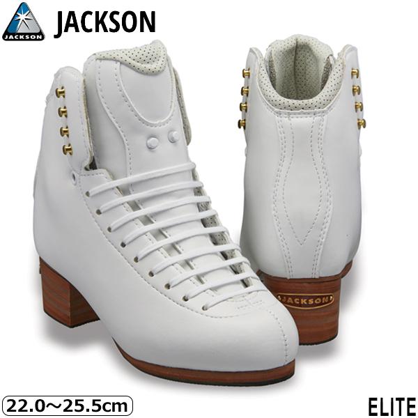 JACKSON スケート靴 エリート 5200 -White