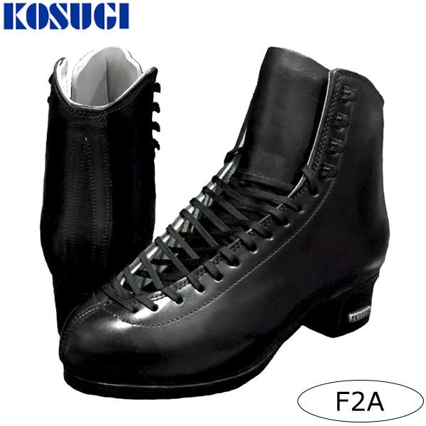 フィギュアスケート スケート靴 KOSUGI(コスギ) F2A 黒