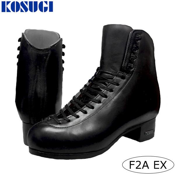 KOSUGI スケート靴 F2A EX(エクストラ) -Black
