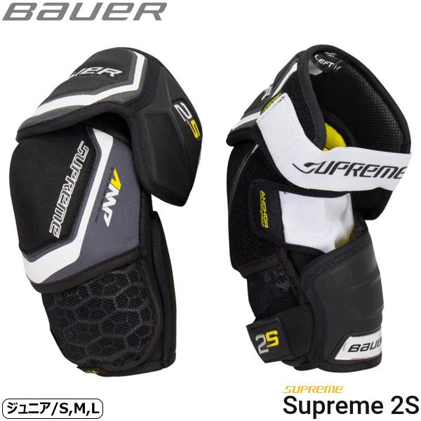 BAUER(バウアー) エルボー S19 シュープリーム 2S JR