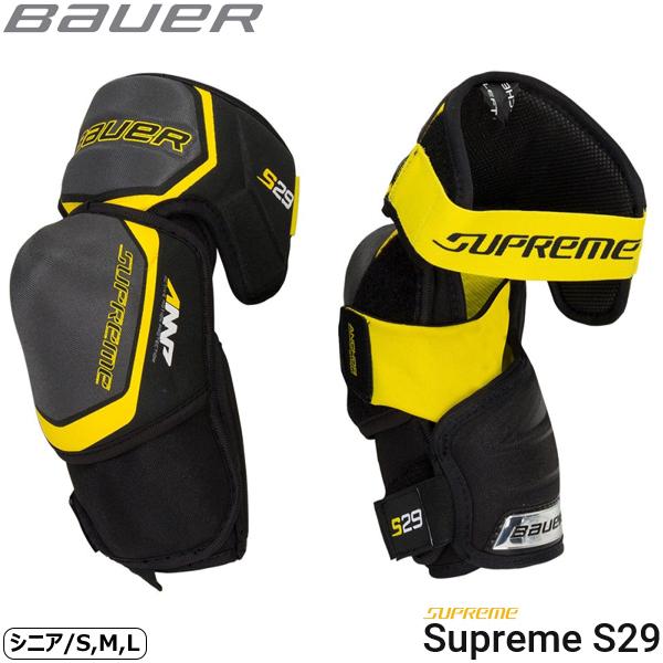 BAUER(バウアー) エルボー S19 シュープリーム S29 SR