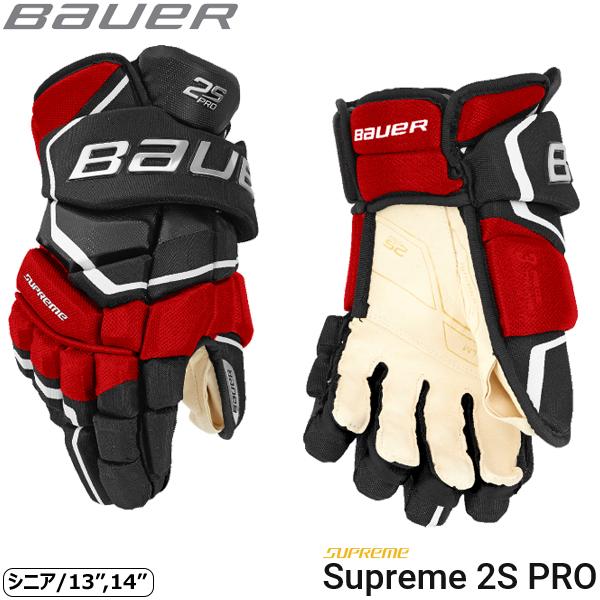 BAUER グローブ S19 シュープリーム 2S PRO シニア