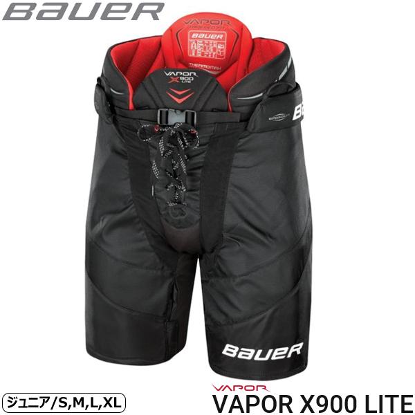 BAUER(バウアー) パンツ S18 ベイパー X900 LITE JR