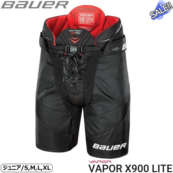 BAUER パンツ S18 ベイパー X900 LITE ジュニア【SALE!!】
