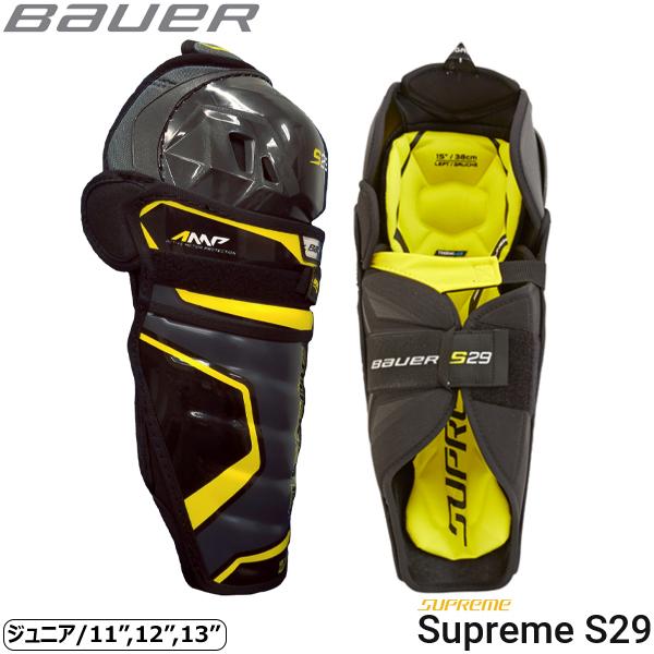BAUER(バウアー) レガード S19 シュープリーム S29 JR