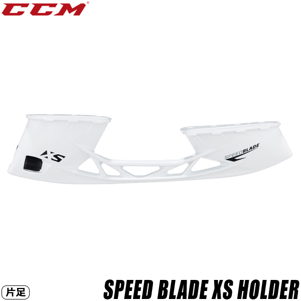 CCM(シーシーエム) SPEEDBLADE XS ホルダー(左右セット)
