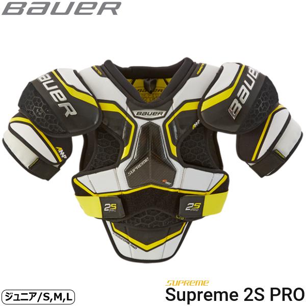 BAUER(バウアー) ショルダー S19 シュープリーム 2S PRO JR