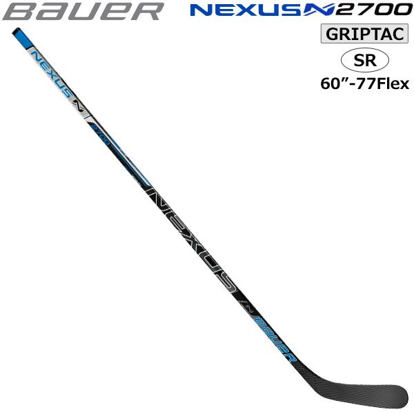 アイスホッケー ワンピーススティック BAUER(バウアー) S18 ネクサス N2700 グリップ SR