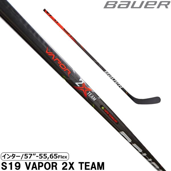 BAUER(バウアー) ワンピーススティック S19 ベイパー 2X TEAM INT