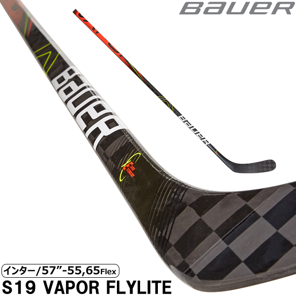 BAUER(バウアー) ワンピーススティック S19 ベイパー FLYLITE INT