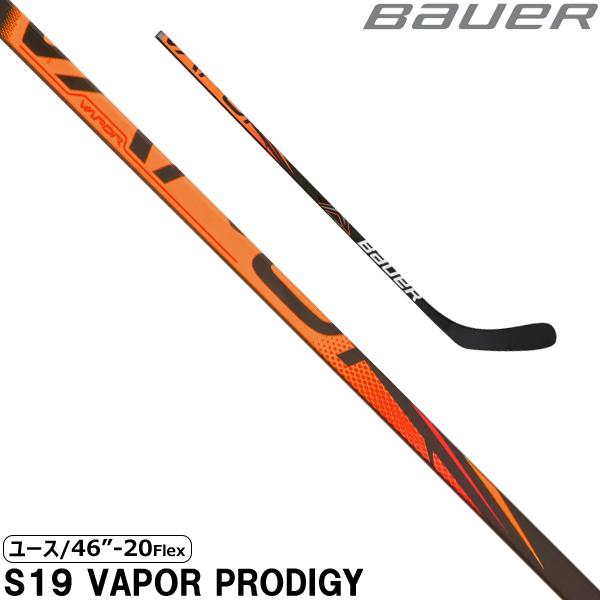 BAUER(バウアー) ワンピーススティック S19 ベイパー PRODIGY YTH-20フレックス