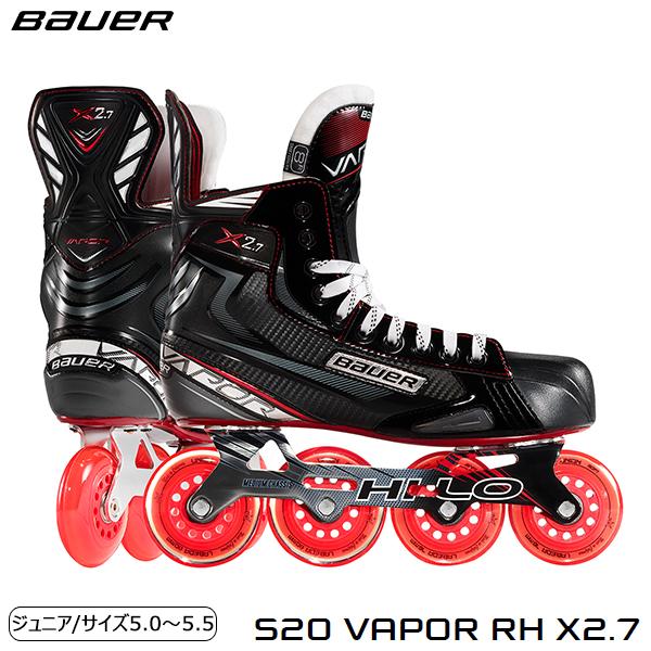 BAUER インラインスケート靴 S20 ベイパー RH X2.7 ジュニア
