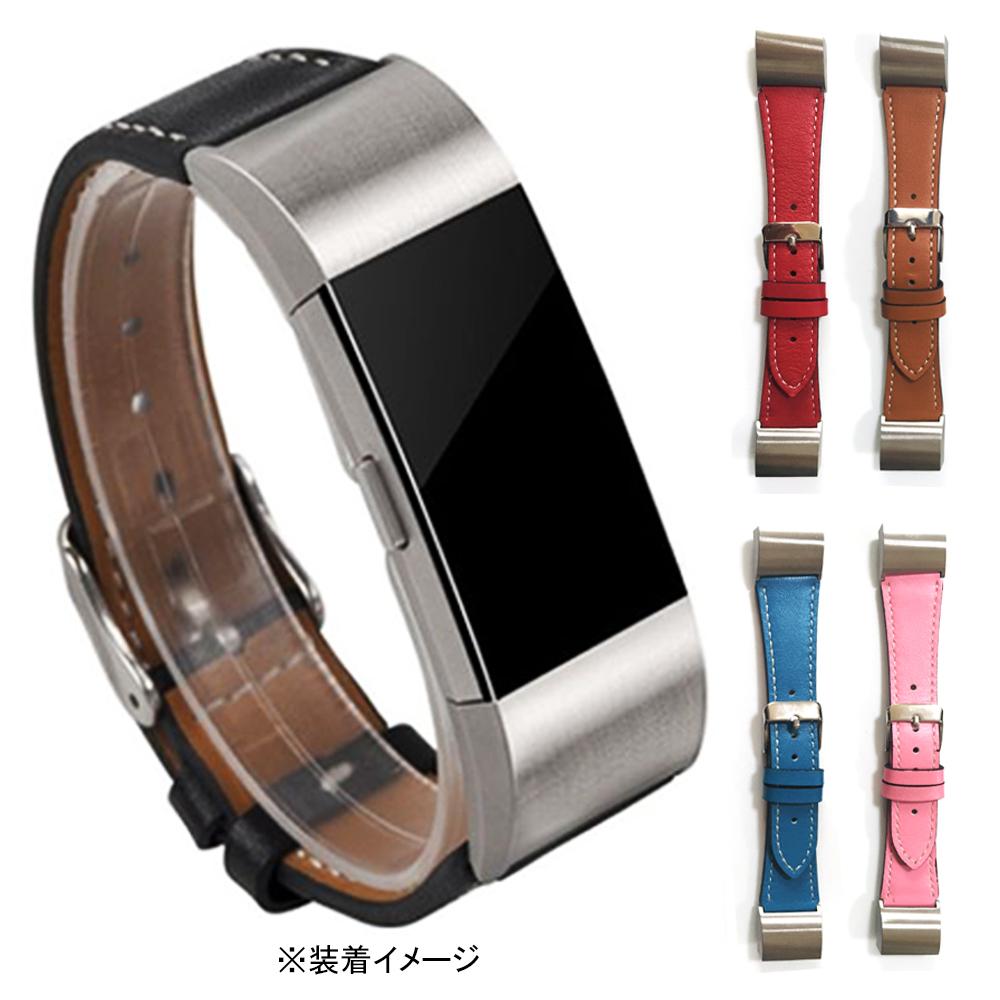 Fitbit Charge2 対応 特別セール品 バンド交換用 レザー ストア 革 ベルト