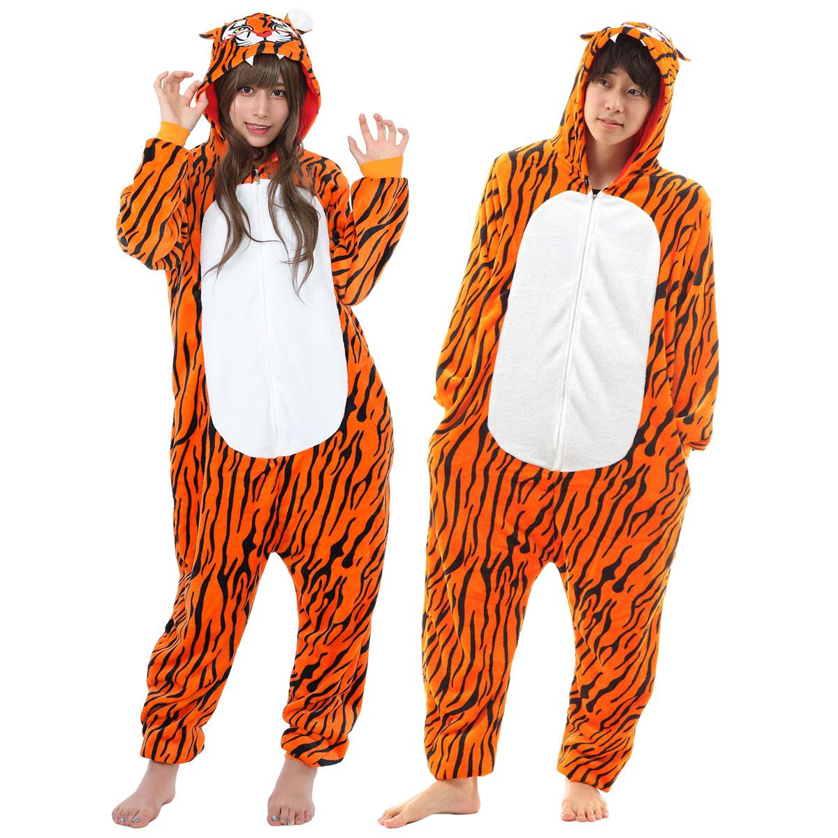 トラ 着ぐるみ とら コスプレ かわいい 虎 動物 蔵 レディース 大人 メンズ 着ぐるみパジャマ 大幅値下げランキング パジャマ