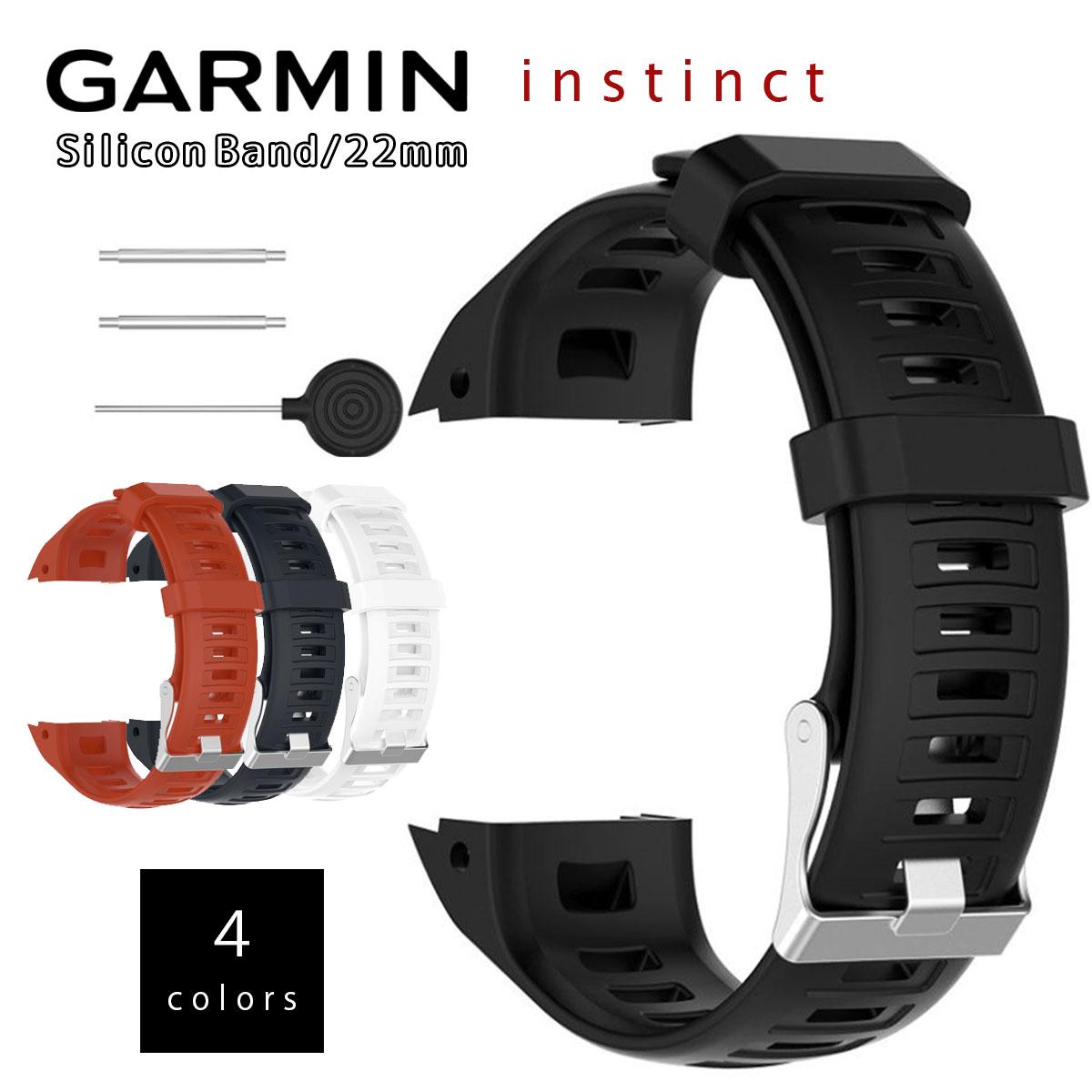 GARMIN instinct 交換 入荷予定 日本産 バンド ガーミン シリコン インスティンクト ベルト 対応
