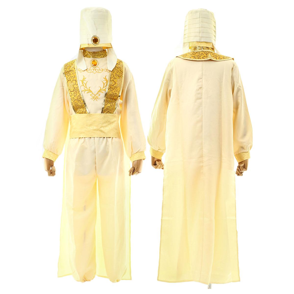 アラジン コスプレ 大人 アラブ 王様 コスチューム ハロウィン アラビアン アリ王子 仮装 衣装