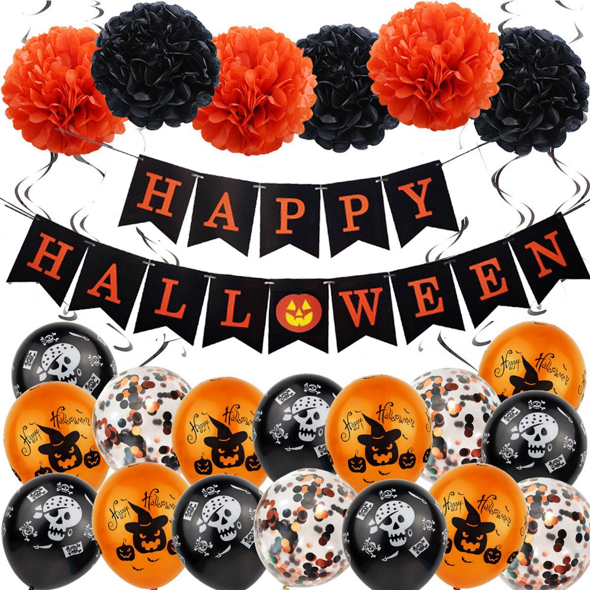 上品 ハロウィン 定価 装飾 ガーランド 壁 飾り バルーン 飾り付け 風船 パーティー かぼちゃ ハロウィングッズ