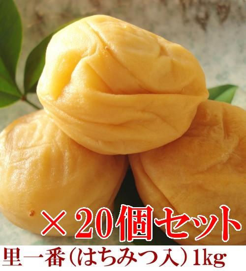 里一番(はちみつ入)1kg × 20個セット 【和歌山県産】 【10P03Aug09】