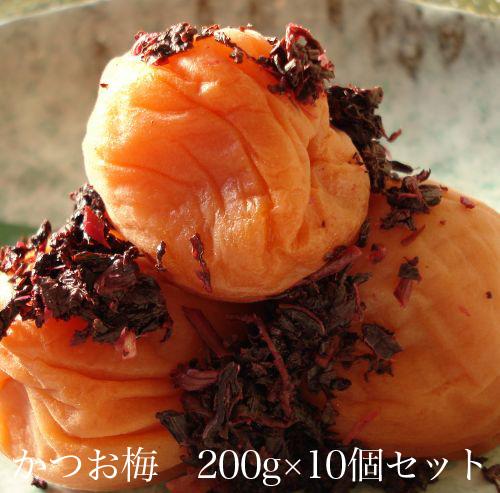 かつお梅200g × 10個セット 【和歌山県産】 【10P03Aug09】