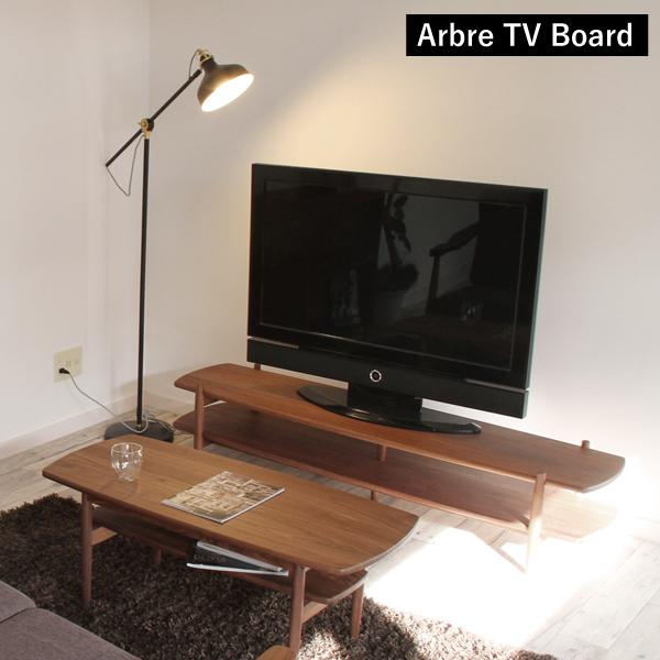 【最大1000円OFFクーポン発行中】 【送料無料】Arbre TV Board TVボード ARK-2977BR ブラウン 横幅160cm 50インチ対応 天板耐荷重30kg AVボード ウォールナット ウレタン樹脂塗装 インテリア 北