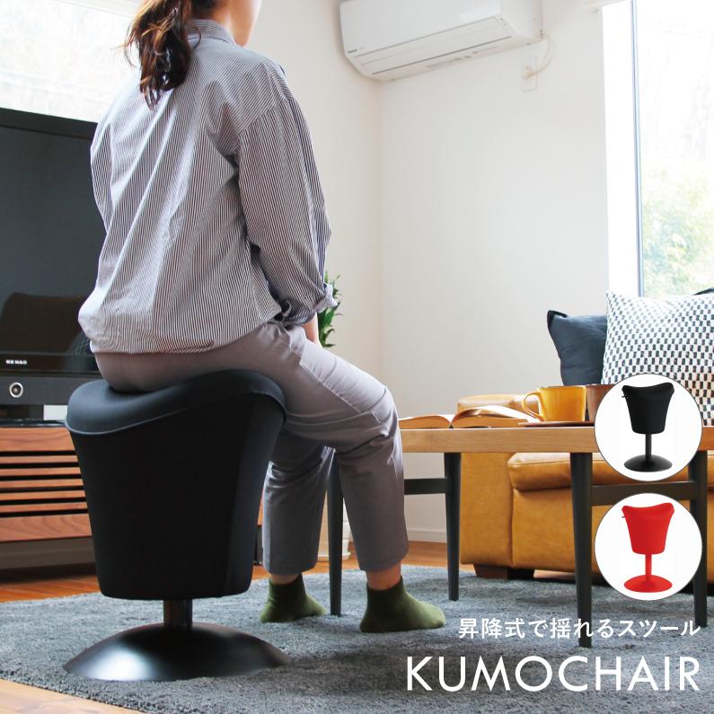 【予約受付中!】スイング スツール 回転 昇降式 高さ変更 エクササイズ ツイスト バランス リフレッシュ 椅子 カウンターチェア