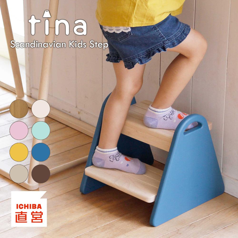 ステップ 登り台 階段 お手伝いや手洗い習慣に キッズステップ 踏み台 子供用 ILS-3429 天然木 子供用チェアにもなる踏み台 チェアー 出色 キッズチェア キッズチェアー イス 踏台 ふみだい いす 子ども 子供用いす キッズ スツール 子供椅子 かわいい 子供家具 送料無料 新品