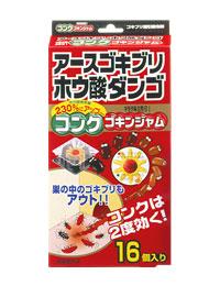 アースゴキブリホウ酸ダンゴ コンクゴキンジャム 16個入/医薬部外品