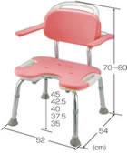 やわらかシャワーチェア肘掛付ワイド U型 ピンク 【代引き不可商品】【リッチェル】【風呂 椅子】