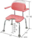 やわらかシャワーチェア U型 肘掛付コンパクト U ピンク 【代引き不可商品】【リッチェル】【風呂 椅子】