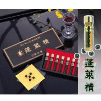 蓬莱精 (5粒x10)x3箱セット 宝仙堂