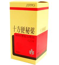 【第(2)類医薬品】十方便秘薬 420錠x6個セット