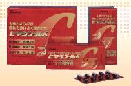 【第3類医薬品】【送料無料】ヒヤクゴールド 360カプセル 第一三共ヘルスケア