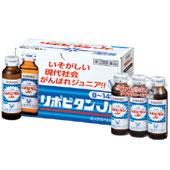 【第3類医薬品】【送料無料】リポビタンJr. 50mlx60本 [リポビタン ジュニア]