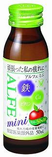 【ケース販売】アルフェ ミニ 50ml×60本 大正製薬【指定医薬部外品】