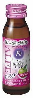 【ケース販売】アルフェ ネオ 50ml×60本 大正製薬【指定医薬部外品】