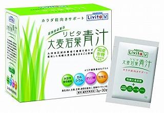リビタ大麦若葉青汁 30袋入x10個セット