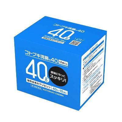 【第2類医薬品】コトブキ浣腸40 40g×10個入×30(1ケース) 【無地ダンボール発送】