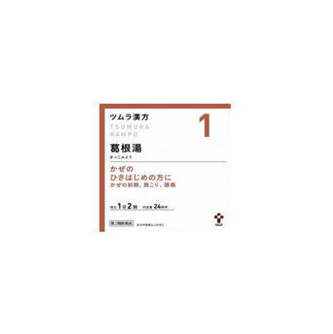 【第2類医薬品】【4個セット】 ツムラ漢方 【1】 葛根湯エキス顆粒A 48包 【まとめ買い・4個セット】