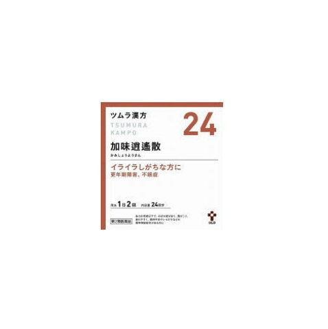 【第2類医薬品】【4個セット】 ツムラ漢方 【24】 加味逍遙散エキス顆粒 48包 【まとめ買い・4個セット】