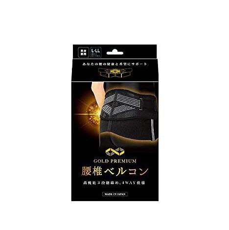 テルコーポレーション ゴールドプレミアム腰椎ベルコン 1枚入 ブラック L~LL (腰まわり80~100cm)【小型宅配便】