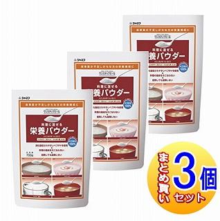【3個セット】ジャネフワンステップミール料理に混ぜる 栄養パウダー 700g 【小型宅配便】