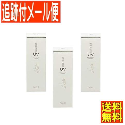 【3個セット】加美乃素本舗 エラステクト モイスチュアホワイトニングクリームUV 30g【3個セット/メール便送料無料】