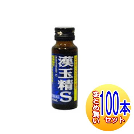 【第3類医薬品/100本セット】漢玉精S 30ml×100本 日新薬品 【小型宅配便】