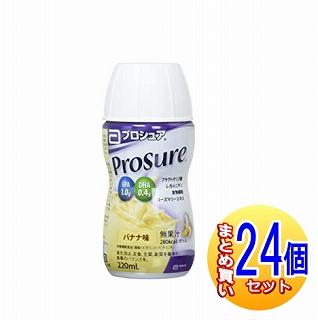 プロシュア(バナナ味) 220mlX24個 【小型宅配便】
