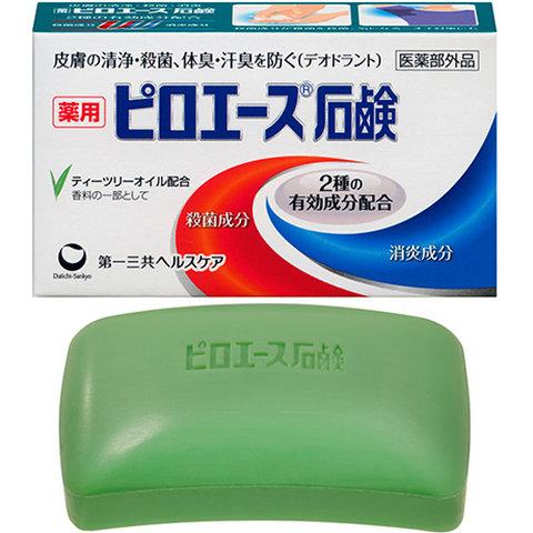 新作入荷 3個セット ピロエース石鹸w 70G 再入荷/予約販売! 第一三共 メール便送料無料