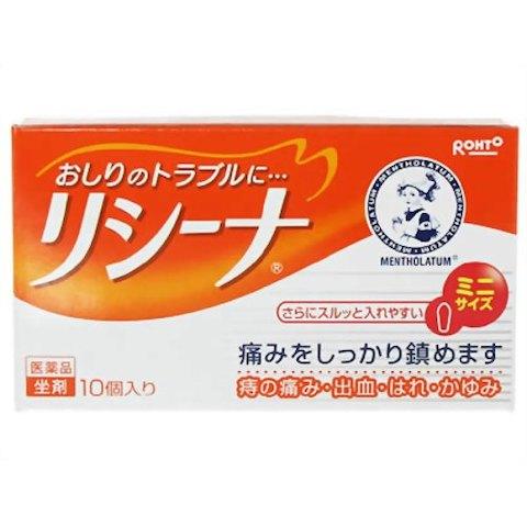 新品■送料無料■ メール便送料無料 追跡番号付です 第 2 リシーナ坐剤 類医薬品 10個 発売モデル ロート製薬