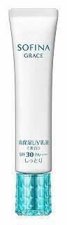【3個セット】ソフィーナ グレイス 高保湿UV乳液(美白) しっとり 30g SPF30 PA++++ 【メール便送料無料】/医薬部外品